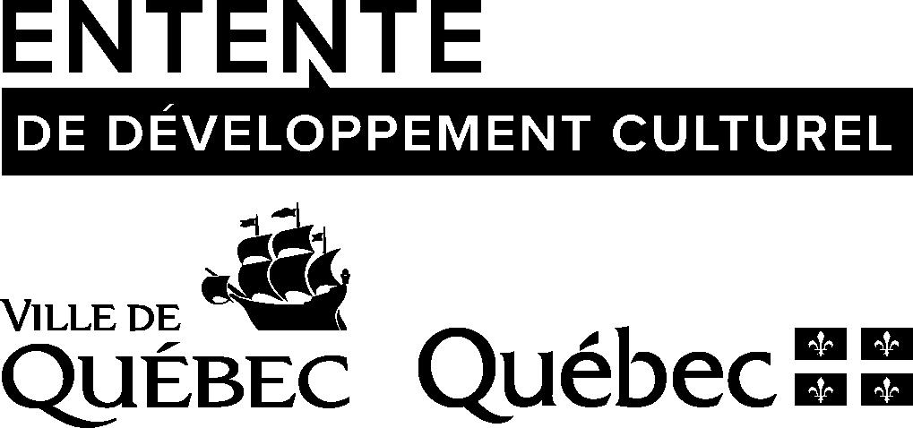 L'attribut alt de cette image est vide, son nom de fichier est logo_entente.png.